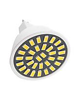 6W GU5,3(MR16) LED bodovky G45 32 LED SMD 5733 400LM-450LM lm Teplá bílá / Chladná bílá Ozdobné AC110 / AC220 V 1 ks