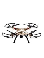 Syma X8HW 2.4GHz WIFI FPV RC Drone RTF - GINGER