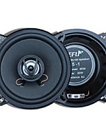 lEFU Tone Head Car Audio Modified Car Speaker Set 5-Inch Coaxial Pair L5-1