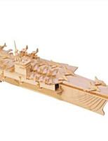 Puzzles Puzzles en bois Building Blocks DIY Toys Porte-avion / Cygne 1 Bois Ivoire Maquette & Jeu de Construction
