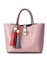 Women PU Formal / Casual / Outdoor / Office & Career Shoulder Bag