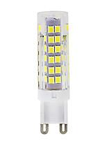 8W E14 / G9 Lâmpadas Espiga T 75 SMD 2835 700 lm Branco Quente / Branco Frio Decorativa V 1 pç
