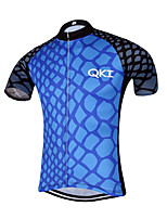 BlueLight QKI Pro Cycling Jersey Men's Short Sleeve Bike Breathable / Quick Dry / Anatomic Design / Front Zipper / Reflective Strips