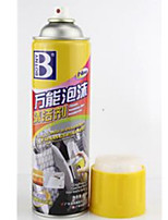 Universal Foam Detergent (Brush) Auto Supplies Car Wash Tools