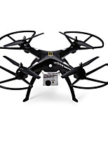 Huanqi H899B005 RC Quadcopter - BLACK