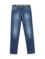 Herren Hose - Street Schick Jeans Baumwolle Mikro-elastisch