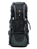 70 L Rucksack Climbing Leisure Sports Camping & Hiking Rain-Proof Dust Proof Breathable Multifunctional