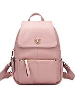 Women PU Casual Backpack Pink / Gray / Black