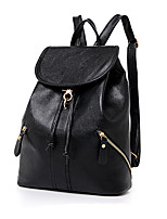 Women Casual Outdoor Office & Career Shopping Backpack PU