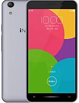 iNew U5F 5.0
