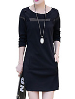 Women's Going out / Casual/Daily Street chic Shift Dress,Patchwork Round Neck Above Knee Long Sleeve Black / Gray Cotton / PolyesterFall