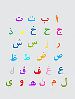 DIY Wall Stickers Arabic Alphabet Stickers Home Decoration Wall Decal