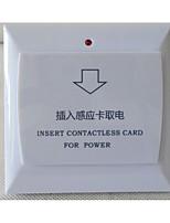 выделенный IC переключатель карты переключатель питания идентификации