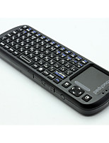 Wireless Keyboard Language More Mini Wireless Keyboard Multitouch Touch Keyboard