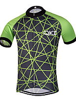 QKI Ruim Pro Cycling Jersey Men's Short Sleeve Bike Breathable / Quick Dry / Anatomic Design / Front Zipper / Reflective Strips