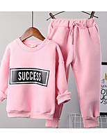 Unisex Casual/Daily Solid Sets,Cotton / Rayon Winter / Spring / Fall Long Sleeve Clothing Set