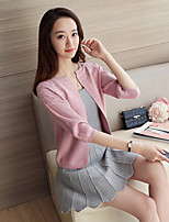 Women's Casual/Daily Cute Short CardiganSolid Pink / Gray Cowl  Sleeve Spring / Fall Medium Micro-elastic
