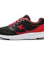 X-tep Sneakers Men's Wearproof Outdoor Low-Top Rubber Perforated EVA