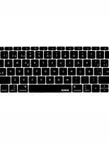 XSKN Spanish Language Silicone Keyboard Skin Non-touch Bar Version New Macbook Pro 13.3 US Layout