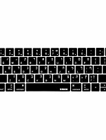 XSKN Hebrew Languag Silicone Keyboard Skin Touch Bar Version New Macbook Pro 13.3/15.4 US Layout