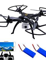 Drone HuanQi 4 Canaux 6 Axes 2.4G Avec Caméra HD 5.0MP Quadri rotor RCFPV Eclairage LED Retour Automatique Auto-Décollage Mode Sans Tête