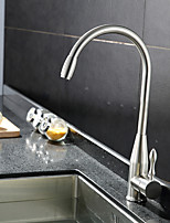 Contemporary / Antique / Art Deco/Retro / Modern Standard Spout Vessel Rain Shower / Widespread with  Ceramic Valve Single Handle One Hole