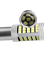 ZIQIAO 2pcs P21W 1156 BA15S 66 SMD 7506 Super Brightness Brake Parking Reverse Lights Fog Lamps Turn Signal Bulb DC12V