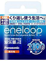 ENELOOP 4MCCA AAA Nickel Metel Hydride Battery 750mAh 4 Pack
