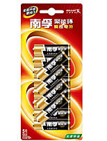 Nanfu AA щелочных батарей 1. 12 пакета