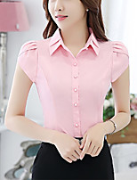 Women's Going out Simple Summer Shirt,Solid Stand Short Sleeve Blue Pink White Polyester Medium