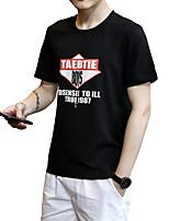 Masculino Camiseta Casual Praia Esportivo Vintage Simples Moda de Rua Verão,Sólido Letra Branco Preto Algodão Poliéster Decote Redondo
