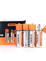 Сорбо аа литиевая аккумуляторная батарея 1.5V 1200mah 8 пакет USB