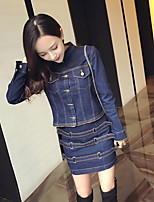 Real shot fashion personality denim jacket zipper jacket + Slim package hip skirt suit