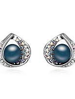 Boucles d'oreille goujon Perle Perle Alliage Naturel Bijoux Blanc Noir Bleu de minuit Gris Latérite Bijoux Quotidien 1 paire