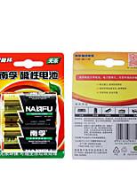 1 щелочные батареи 2 таблетки для воды нагреватель / газ газовая плита / фонарик батареи