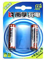 Гидрид Nanfu Аа Никель-металл recharable батареи 1.2v 2400mAh 2 шт