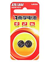 Nanfu AG13 монета ячейки кнопки щелочные батареи 1.5v 140mAh 2 шт