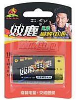 SHUANGLU LR20 D Alkaline Battery 1.5V 1 Pack
