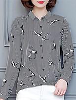 Chemise Femme,Rayé Motif Animal Sortie Décontracté / Quotidien Travail Chic de Rue Printemps Manches Longues Col de Chemise Polyester