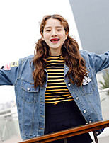 Women's Going out Casual/Daily Vintage Simple Spring Denim Jacket,Letter Square Neck Long Sleeve Regular Others