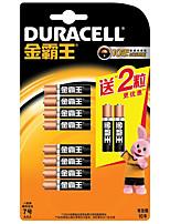 Duracell AAA щелочные батарейки 1.5V 10 шт электронные игрушки кровяное давление