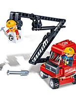 Конструкторы Для получения подарка Конструкторы Оригинальные и забавные игрушки Игрушки 5-7 лет 8-13 лет от 14 лет Игрушки