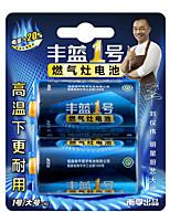 Fenglan r20p д углерода цинка батареи 1.5V 2 шт