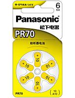 Panasonic пр-70ch клетка кнопки литиевая батарея 3v 6 шт