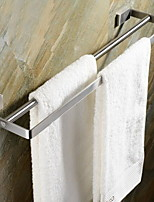 Double Towel Bar / BrushedStainless Steel /Contemporary