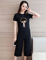 Sign new fashion suit female short-sleeved round neck sweater + nine wide leg pants two-piece suit