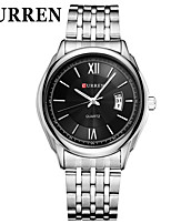 Women's Men's CURREN Fashion Simple Fine Steel Quartz Watch