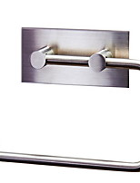 Towel Bar Toilet Paper Holder / Brushed Stainless Steel /Contemporary