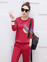 Sign 2017 spring new Korean fashion sports leisure suit two-piece female students jogging suits