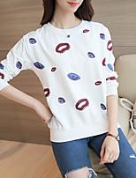 sign 2017 våren koreansk fritid sikrings løs leppe OPPSKRIFT vill stor kilometer langermet T-skjorte kvinner